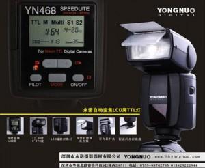 Yongnuo YN-468 on hkyongnuo.com