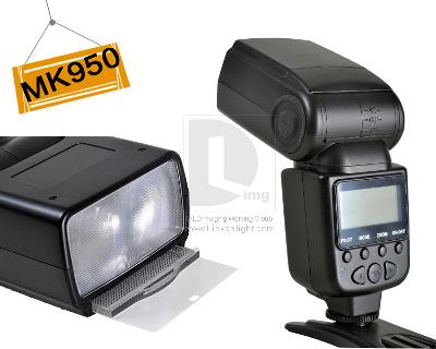 MeiKe MK950