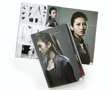 GamiLight Portraits Volume 1