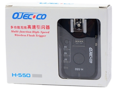 Ojecoco H-550 in its box