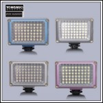 Yongnuo YN-0906 LED Lamps come in a range of different colours