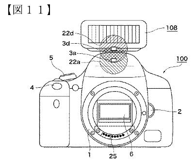 Canon patent 2012-2984, figure 11