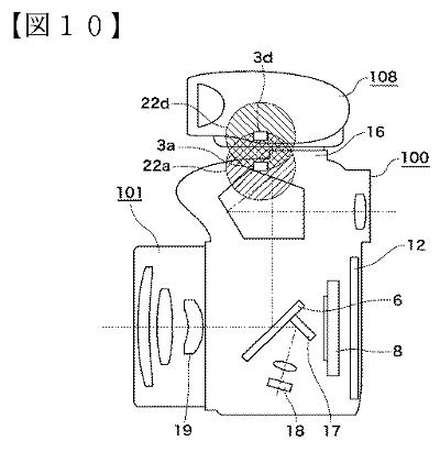 Canon patent 2012-2984, figure 10