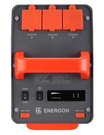 Jinbei Energon EN-760