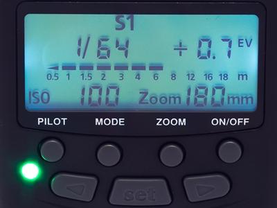 S1 optical slave mode on the MeiKe MK-430