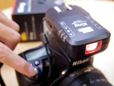Autofocus assist lamp on the Pixel King for Nikon