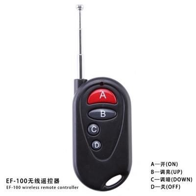 Jinbei EF-100 remote controller