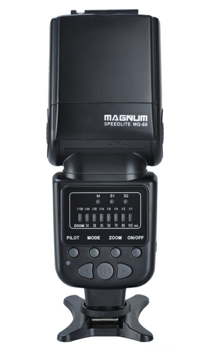 Aputure Magnum 68