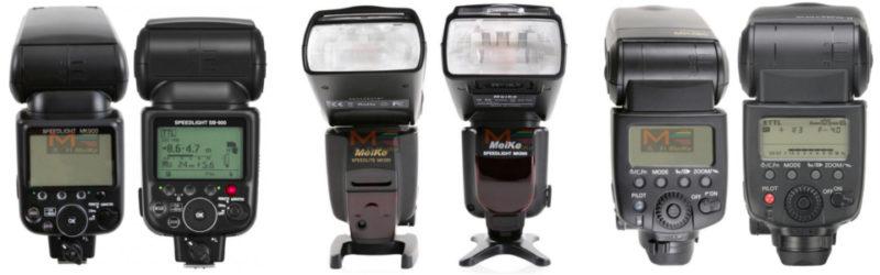 MeiKe MK580 and MK900