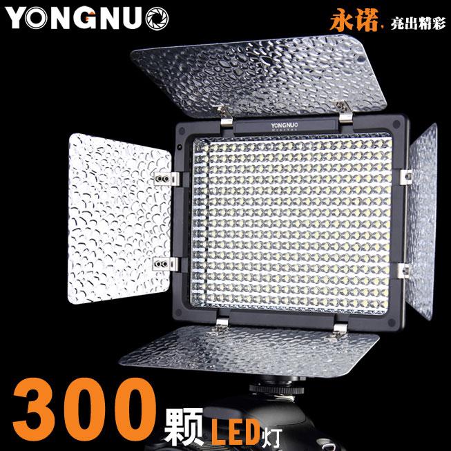 Yongnuo YN-300
