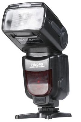 Triopo TR-960 II
