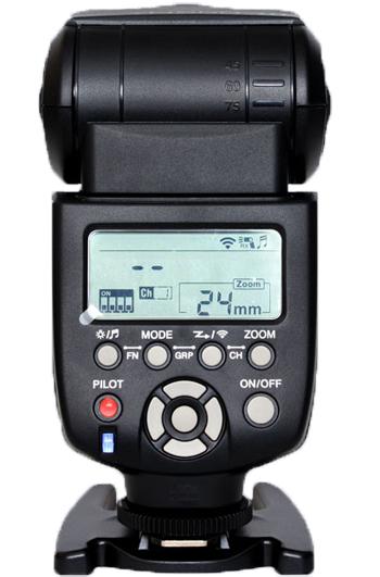 Yongnuo YN560-III