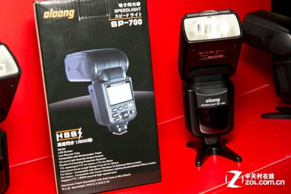 Oloong Speedlight SP-700 at China P&E 2013