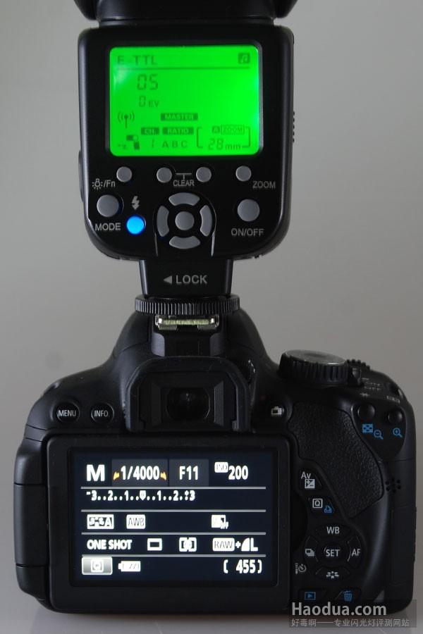Triopo TR-860EX on a Canon 650D