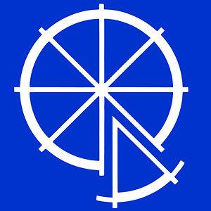 Quantum Instruments logo