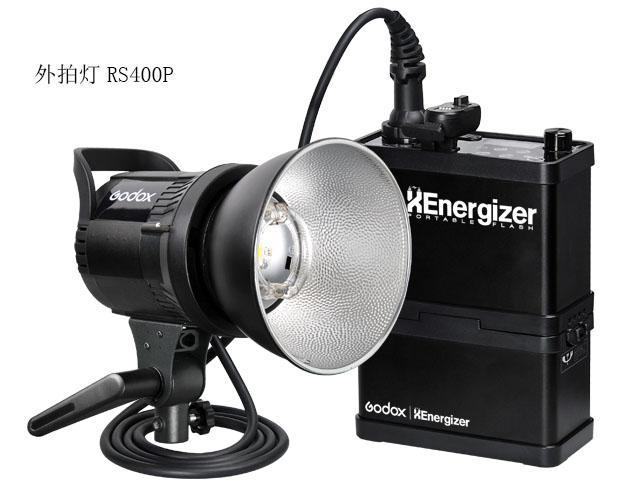 Godox XEnergizer RS400P