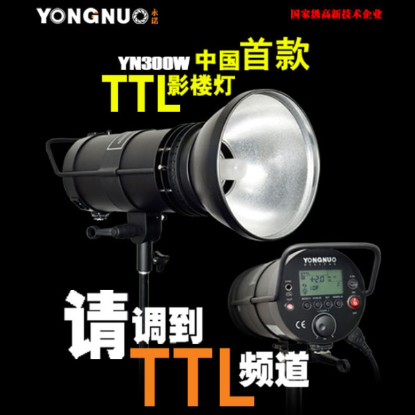 Yongnuo YN300W