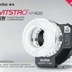 Godox Witstro AR-400