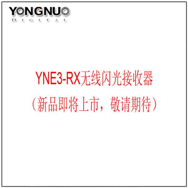 Yongnuo YNE3-RX