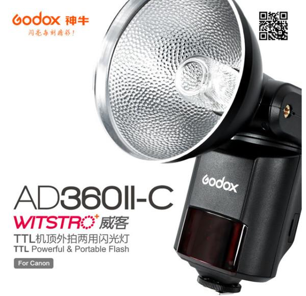 Godox_AD360II_k640