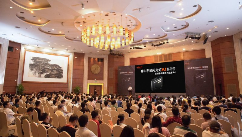Godox A1 product conference