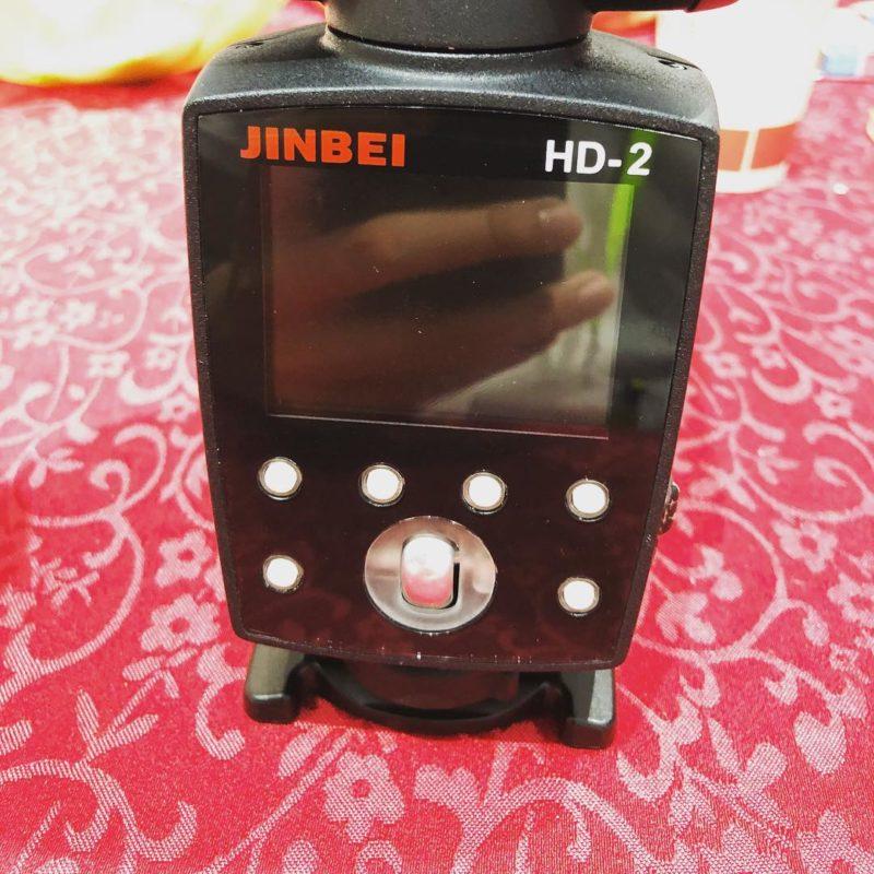 Jinbei HD-2