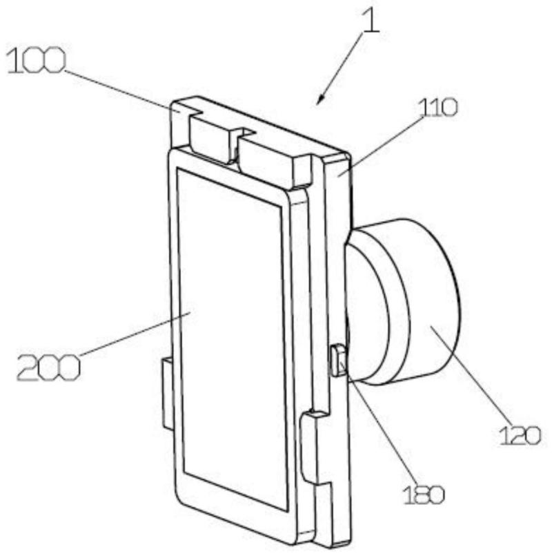 Yongnuo camera patent